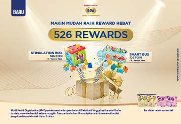 image Wyeth Nutrition S-26 Loyalty Program 526 Rewards